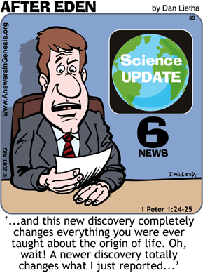Science Update